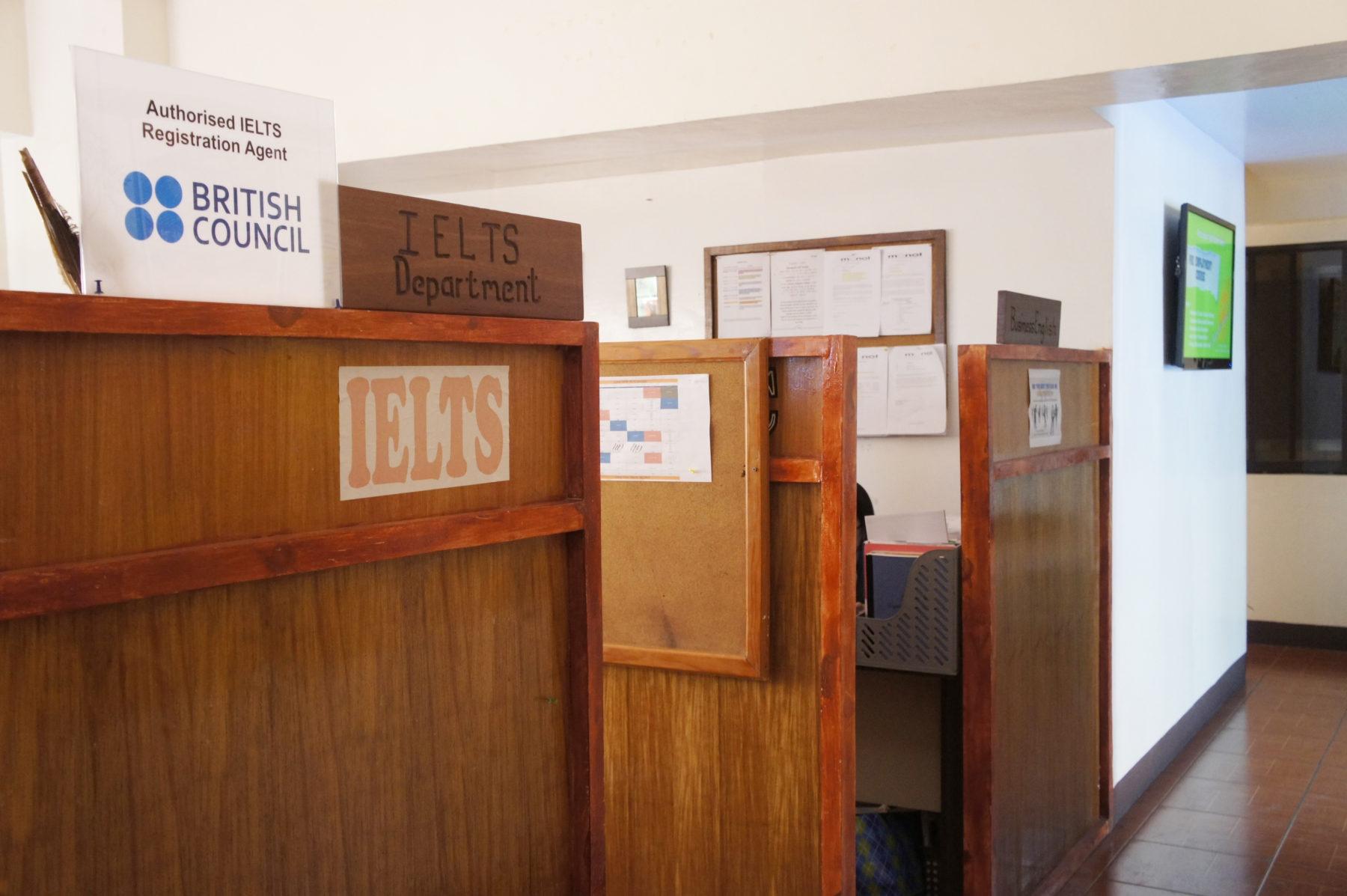 学校オフィス